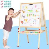 兒童畫板雙面磁性小黑板支架式家用
