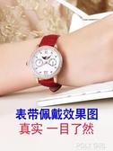 手錶帶 手錶帶女適用飛亞達DW天梭卡西歐浪琴天王CK美度男士時尚錶練  poly girl