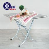 桌子 鐵桌【DAW001】古早味長方形高腳摺疊鐵桌 折疊收納簡易方便 Amos 台灣製造