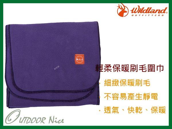 ╭OUTDOOR NICE╮荒野WILDLAND 輕柔PILE保暖圍巾 W2010 紫羅蘭 刷毛圍巾 不易產生靜電