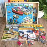 拼圖片兒童益智恐龍男女孩木制玩具3-4-5-6-8歲 愛麗絲精品igo