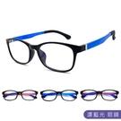 【南紡購物中心】【SUNS】MIT超輕盈 防3c眼鏡無度數 抗藍光眼鏡 抗UV(65707)