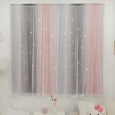 窗簾布 網紅自粘魔術貼粘貼式遮光出租屋臥室飄窗免打孔安裝短簾 - 雙十二交換禮物