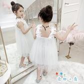 夏季兒童吊帶連身裙女童紗裙夏季蓬蓬小公主裙【奇趣小屋】