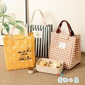 飯盒手提包保溫可愛帆布大號裝餐盒袋子外出帶飯便當【奇趣小屋】