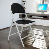 電腦椅家用現代簡約臥室辦公椅折疊椅工學生書桌椅靠背座椅子xw 全館免運