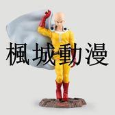 楓城動漫琦玉老師一拳超人琦玉手辦盒裝模型公仔擺件玩具