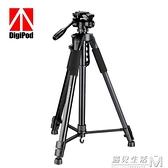 締杰1.8米便攜單反三腳架測溫支架相機架攝像三角架TR682AN釣燈架