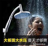 花灑 淋雨衛浴噴頭萬向增壓頂噴頭花灑套裝蓮蓬頭噴淋浴室淋雨淋浴頭【美斯特精品】