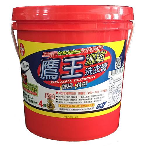 鷹王濃縮洗衣膏4kg【愛買】