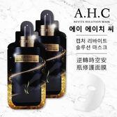 韓國 AHC 逆轉時空安瓶修護面膜 25ml【櫻桃飾品】【30178】
