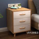 (交換禮物)床頭櫃北歐床頭櫃現代簡約白色小櫃子迷你抽屜櫃臥室日式北歐風格原木色XW