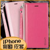 輕薄磁吸翻蓋皮套i11 Pro max IPhone7 8Plus手機殼 iPhoneXR保護殼XSmax錢包插卡套iX i6sPlus iPhone11 殼