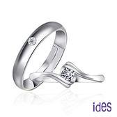 ides愛蒂思 15分E/VVS1八心八箭完美EX車工鑽石對戒結婚戒/無限愛戀(14K)