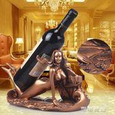 紅酒架 美人魚紅酒架歐式創意葡萄酒瓶架子簡約現代家居展示架樹脂擺件YYP 可可鞋櫃