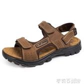 2020新款涼鞋男休閒沙灘鞋男士夏季男運動涼拖鞋兩用軟底透氣 茱莉亞