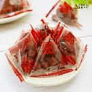 【食尚三味】大溪豆乾丁家庭號-原味 500g(約25小包) (台灣豆干)