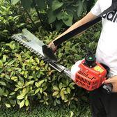 綠籬機汽油茶葉茶樹修剪機單雙刃粗枝剪重修王修枝剪茶機背負『CR水晶鞋坊』igo