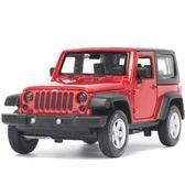 全館83折 彩珀1:32JEEP吉普牧馬人越野車模 聲光合金汽車模型 兒童禮品玩具
