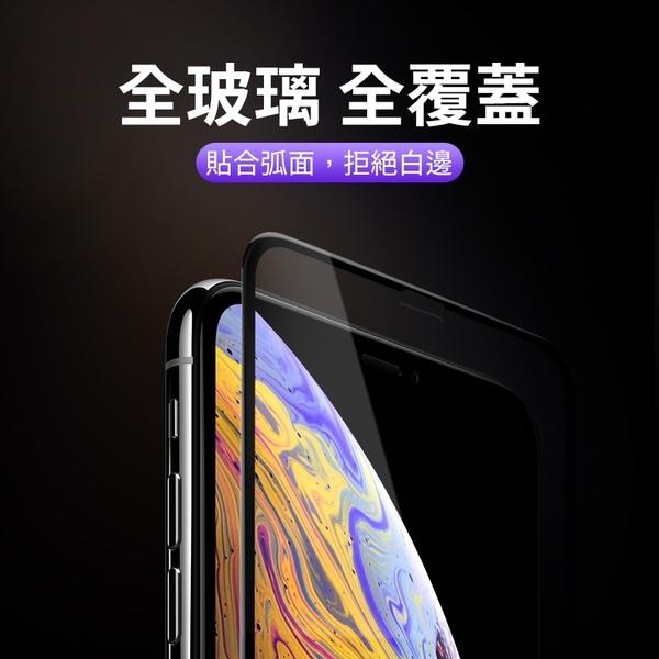 5D冷雕膜 iPhone 12 Mini 11 Pro XS Max X XR 滿版 鋼化玻璃膜 i7 i8 plus SE 2 高清 螢幕保護貼 保護膜