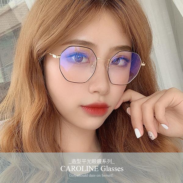《Caroline》度最新款平光鏡 迷人風采多邊型平光眼鏡 71441