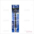 Lumina日本光觸媒雙效耳扒-單入(L-PS05)[57412]挖耳朵