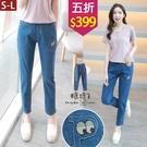 【五折價$399】糖罐子造型刺繡口袋縮腰單寧長褲→藍 現貨(S-L)【KK7229】