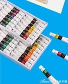 青竹水粉水彩顏料套裝初學者兒童24色用美術繪畫涂鴉可水洗12色手繪紙筆套裝 交換禮物