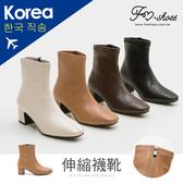 靴.皮質側拉鍊中筒襪靴-大尺碼-FM時尚美鞋-韓國精選.Afternoon
