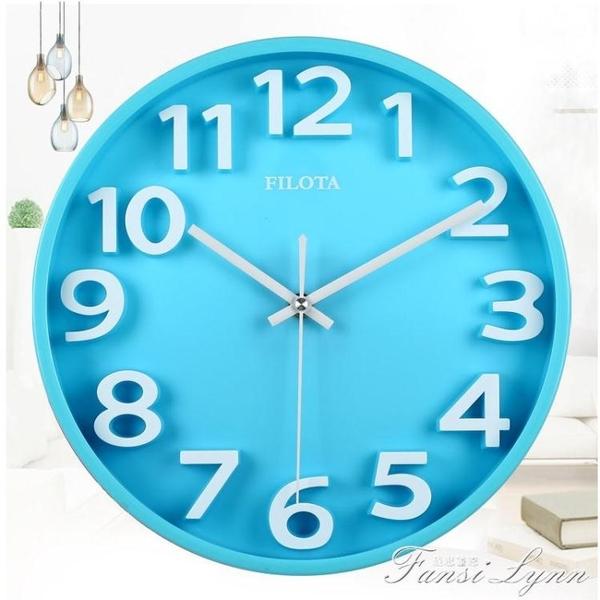 立體創意12英寸靜音鐘錶糖果色立體掛鐘客廳掛錶石英鐘現代鐘錶 HM 范思蓮恩