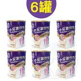 【新包裝】亞培 小安素強護Complete均衡營養配方850g(香草口味)【箱購6罐】【佳兒園婦幼館】