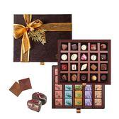 【Diva Life】尊貴禮盒 聖誕限定版(比利時手工夾心巧克力)