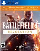PS4 戰地風雲 1 革命版(美版代購)