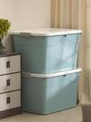 收納箱 塑料特大號收納箱加厚超大容量衣服整理箱子大號家用儲物盒清倉TW【快速出貨八折鉅惠】