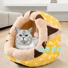 寵物窩 貓窩四季通用貓咪封閉式貓屋別墅可拆洗網紅狗窩寵物用品冬季保暖 3色