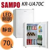 【SAMPO聲寶】70公升電子冷藏冰箱 KR-UA70C