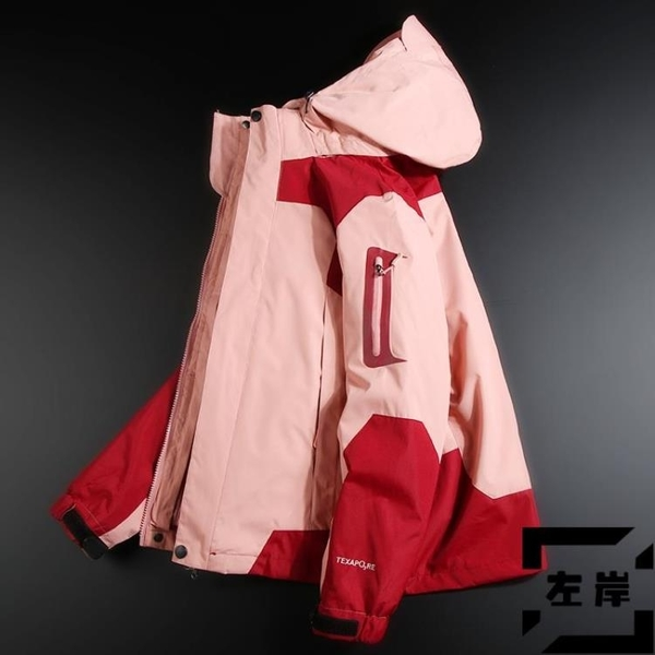 戶外衝鋒衣外套三合一可拆卸防風登山服秋冬男女【左岸男裝】