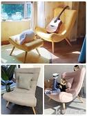懶人沙發現代簡約小戶型單人老虎椅家用臥室陽台蝸牛椅北歐沙發椅 NMS快意購物網