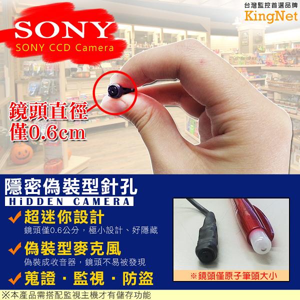 監視器 日本原裝SONY晶片 看外勞員工 針孔攝影機 收音器造型 好隱藏 麥克風 鏡頭 台灣安防