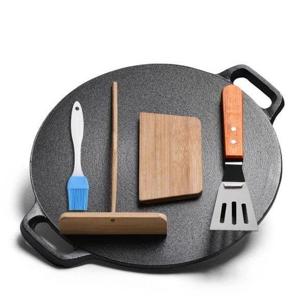 廚時代 鑄鐵煎餅鍋平底烙餅鍋鐵板鏊子燃氣灶家用攤煎餅果子工具第七公社