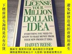 二手書博民逛書店How罕見To License Your Million Dol