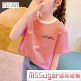初妮女童短袖T恤2020夏季新款中大童條紋純棉洋氣兒童體恤上衣潮