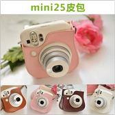 富士拍立得 mini25/mini25 hello kitty專用相機包/皮包/皮套 3c優購