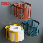 面紙盒 家用衛生間廁所捲紙巾盒廁紙抽紙巾架衛生紙置物架免打孔壁掛式【快速出貨】