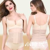 透氣雙排扣收腹帶產后塑身內衣 CX-10