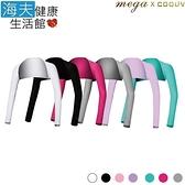 【海夫】MEGA COOUV 冰感 防曬 披肩式 袖套 女款 (UV-F506)-白M