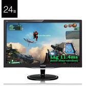ViewSonic 優派 VX2457-mhd 24型 極速電玩娛樂 螢幕 液晶顯示器 VX2457MHD