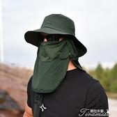 釣魚帽子-防曬帽子男士釣魚帽夏季漁夫帽戶外登山太陽帽遮臉防紫外線遮陽帽 快速出貨