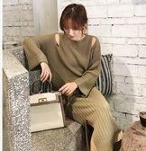 大韓訂製休閒女裝套裝韓版長袖寬鬆針織衫開叉半身裙