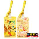 【收藏天地】卡通授權*迪士尼可愛茶票卡夾 - 小熊維尼 (兩款) / 生活用品 禮物 出國